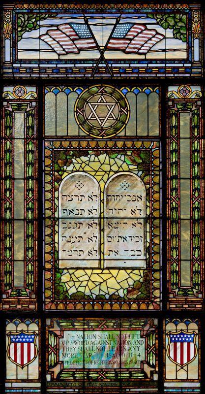 Beth Ahabah Synagogue Peace Window (VA)